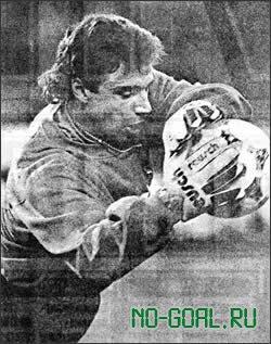 Харин Дмитрий Викторович