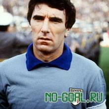 Дино Дзофф (Dino Zoff)