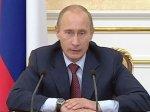 Россия надеется на помощь Бельгии в подготовке к ЧМ-2018