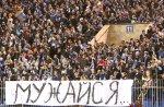 «Спартак» обыграл Голландию и «Газпром»