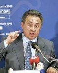 Виталий Мутко: «У нас многие федерации лишь снимают сливки»