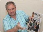 Бывший спортивный директор ЦСКА: «В 15 лет Акинфеев отказался от предложения из Испании»