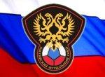 Формат календаря чемпионата России-2011/12 будет определен 21 декабря