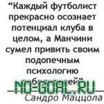 ЧЕРНО-СИНИЙ РЕНЕССАНС.